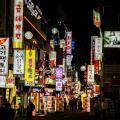 東アジアで初の快挙!韓国で医療大麻が合法化
