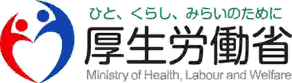 厚生労働省 ロゴ