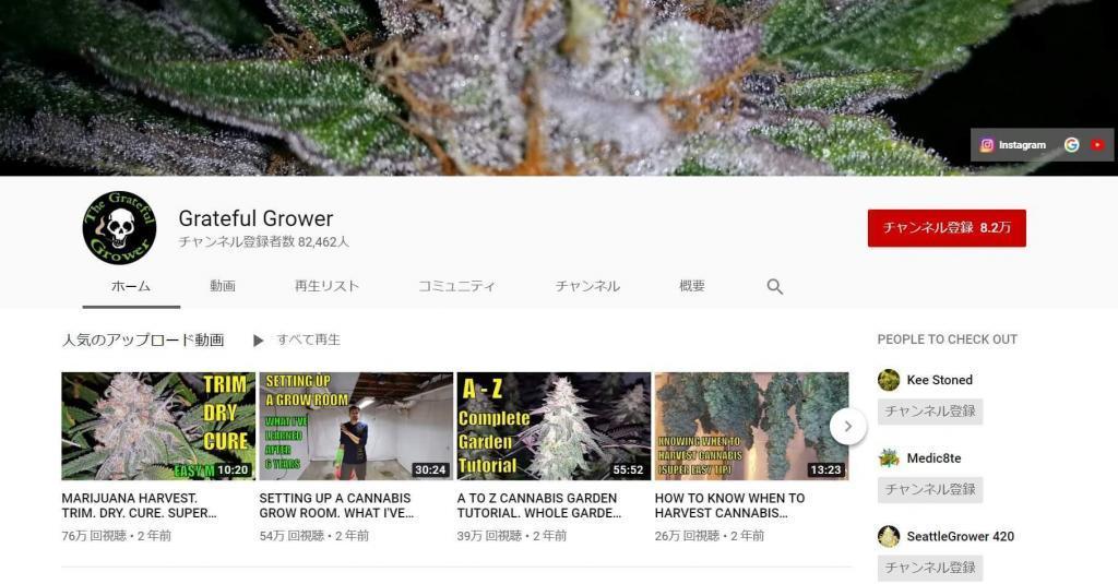 大麻Youtuber
