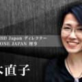 【医療大麻の正しい理解を広めたい】Project CBD日本語版ディレクター三木直子さんインタビュー